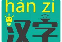 PHP 汉字转拼音(包含20902个基本汉字+5059生僻字)-mbku
