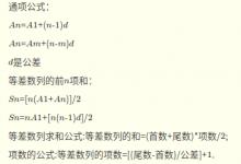python等差数列求和公式-mbku