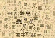 php中实现将姓名拆分为姓氏和名字-mbku