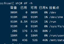 阿里云CentOS数据云盘扩容-mbku