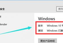 win10激活密钥最新教程-mbku